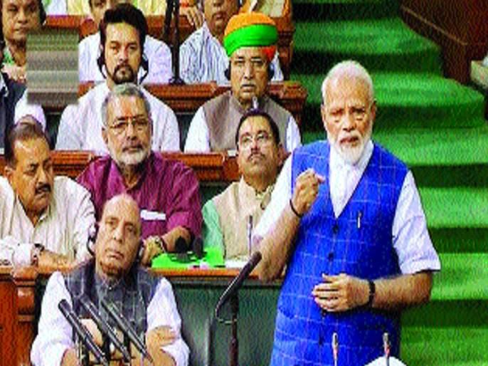 Narendra Modi News   जनतेने आमच्या कामांची पावती दिली, त्यांची स्वप्ने पूर्ण करणे हेच आमचे ध्येय! पंतप्रधान मोदी यांची ग्वाही