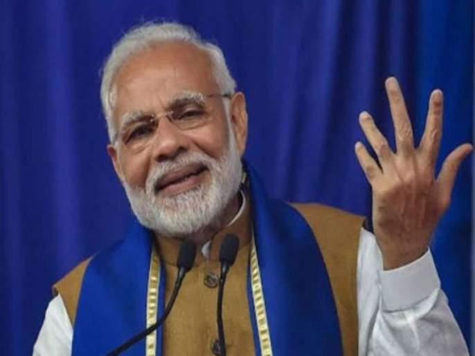 PM Narendra Modi Is DR Babasaheb Ambedkar For OBC Says BJP MP Amar Sable | नरेंद्र मोदी म्हणजे ओबीसी समाजासाठी डॉ. बाबासाहेब आंबेडकरच; भाजपा खासदाराची स्तुतिसुमनं