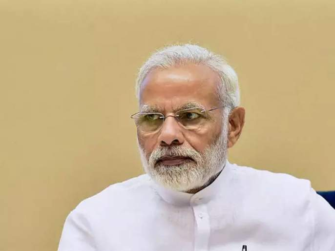 Kolhapur's Mohak becomes PM Modi's 'voice' | कोल्हापूरचा 'मोहक' बनला पंतप्रधान मोदींचा 'आवाज'