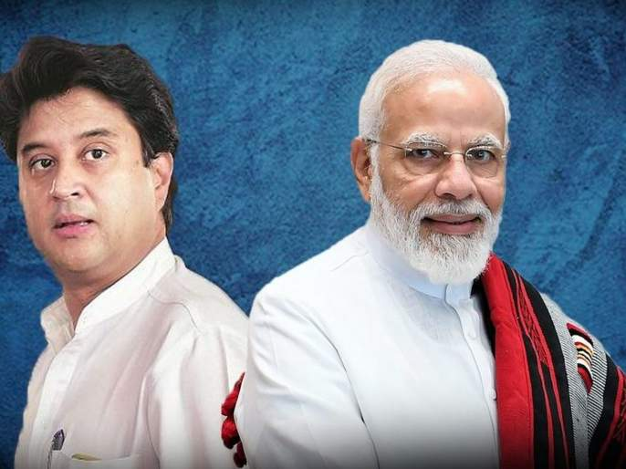 Soon to be cabinet expansion of modi government; Jyotiraditya Shinde will get a chance | केंद्रीय मंत्रिमंडळात लवकरच खांदेपालट; ज्योतिरादित्य शिंदेंना संधी मिळणार