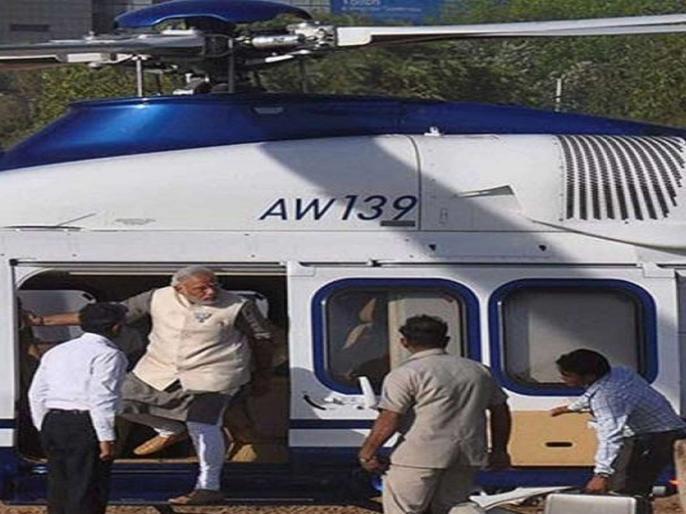 'I am fighting in the dark'; Modi's helicopter investigating officer's reaction | 'मी अंधारात लढाई लढतोय'; मोदींचे हेलिकॉप्टर तपासणाऱ्या अधिकाऱ्याची उद्विग्न प्रतिक्रिया
