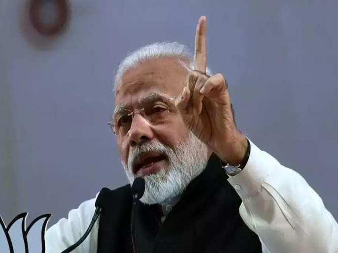 narendra Modi Government Mulling On Kalia Scheme Of Odisha | लोकसभा जिंकण्यासाठी मोदी घेणार 'कालिया'ची मदत?