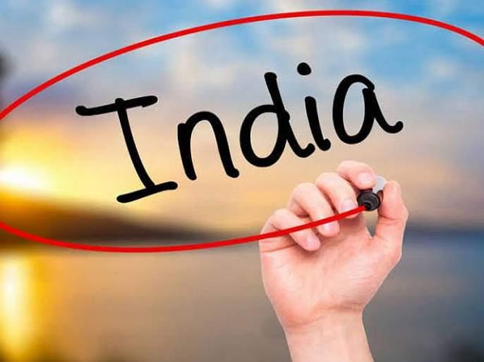 India's negative status due to the recession | आर्थिक मंदीच्या सावटामुळे भारताला नकारात्मक दर्जा