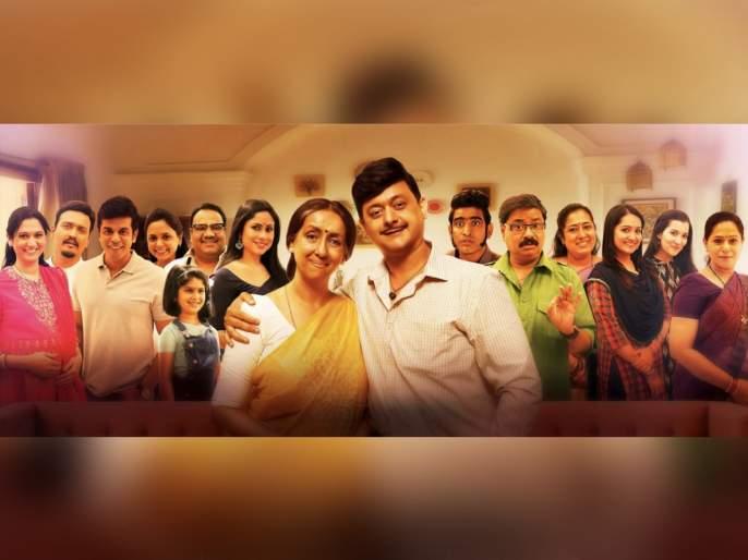 Mogra Fulala Marathi film review | Mogra Fulala Marathi film review:अनोख्या पध्दतीने गुंफलेली प्रेमकथा 'मोगरा फुलला'