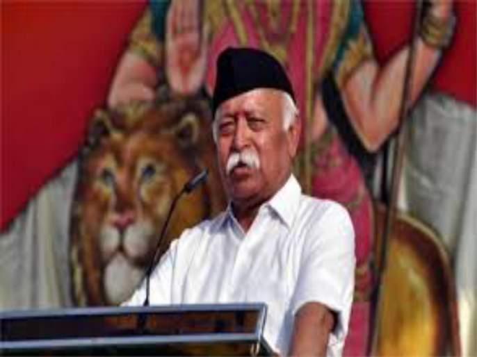 reservation : RSS Chief Mohan Bhagwat made a big statement about reservation, said ... | सरसंघचालक मोहन भागवत यांनी आरक्षणाबाबत केलं मोठं विधान, म्हणाले...