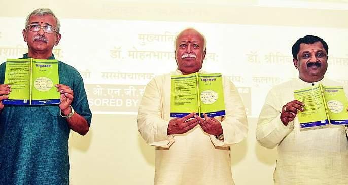 India will survive only if the language continues: Sarasanghchalak Mohan Bhagwat | भाषा टिकतील तरच भारताचे अस्तित्व राहील : सरसंघचालक मोहन भागवत