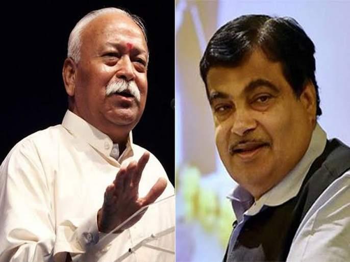 Maharashtra Election 2019 : Chai pe charcha between RSS Chief Mohan Bhagwat & Nitin Gadkari | सरसंघचालक आणि नितीन गडकरी यांच्यात 'चाय पे चर्चा'