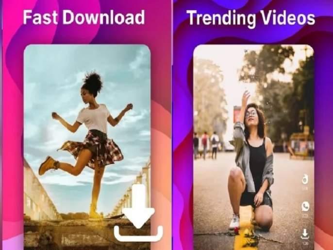 Made In India Short Video Making App Moj By Sharechat To Rival Tiktok | TikTok सारखं भारतीय Moj अॅप; अवघ्या दोन दिवसांत हजारो युजर्स