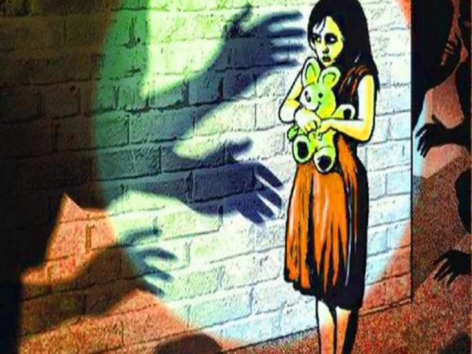 9-year-old girl has sexually harrassment | खळबळजनक! नैसर्गिक विधीसाठी गेलेल्या ९ वर्षांच्या मुलीवर अत्याचार