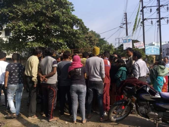 Ajani student rape case: Parents reached at police station | अजनी विद्यार्थिनीवर अत्याचार प्रकरण : पोलीस ठाण्यावर पालकांची धडक