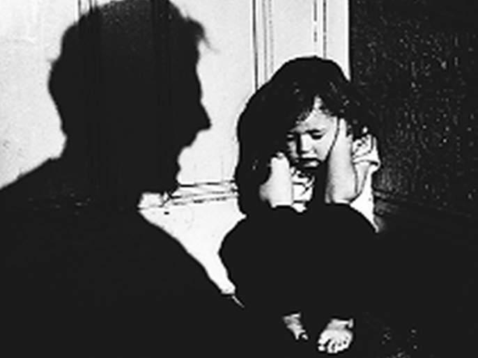 School Bus Driver's Chimukulla Torture | स्कूलबस चालकाचा चिमुकलीवर अत्याचार