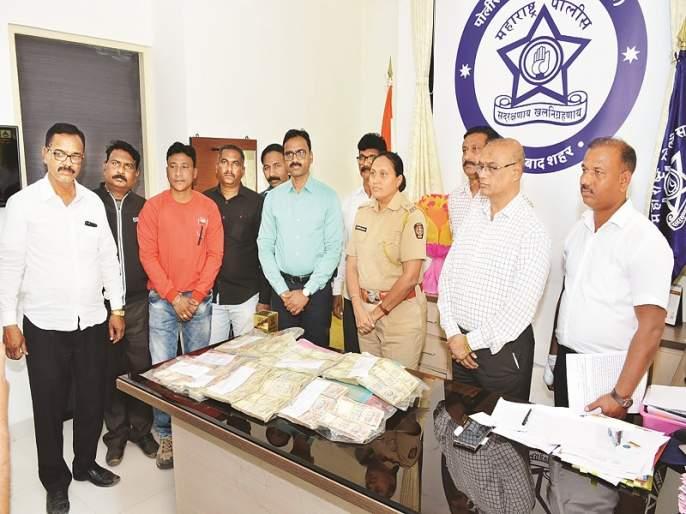 The old currency was seized of Rs 25 lacks in Aurangabad | चलनातून बाद झालेल्या २५ लाख ८० हजारांच्या नोटा पकडल्या