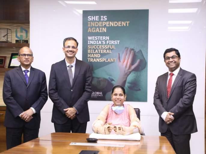 Successful first hand transplant surgery, the beginning of Monica's new life   पश्चिम भारतात पहिल्यांदा दोन हातांची प्रत्यारोपण शस्त्रक्रिया यशस्वी, मोनिकाच्या नव्या आयुष्याला सुरुवात