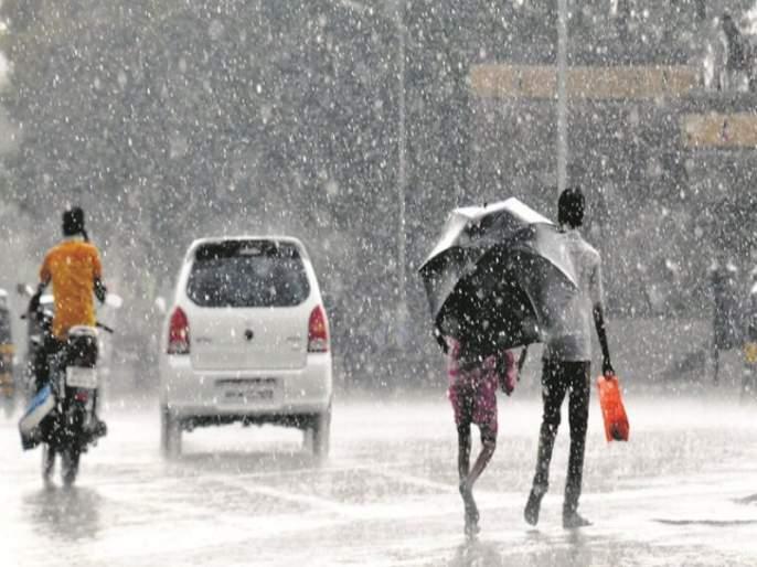 Heavy rains expected from December 1 to 3 in Tamil Nadu, Pondicherry and South; Cloudy weather in the state | तामिळनाडु, पाँडेचरी व दक्षिणेत १ ते ३ डिसेंबर दरम्यान जोरदार पावसाची शक्यता; राज्यात ढगाळ वातावरण