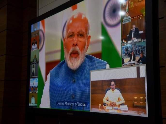 Even after 'lockdown', life can be streamlined;PM Narendra Modi' cm instructions   Coronavirus: 'लॉकडाऊन'नंतरही जनजीवन टप्प्याटप्प्याने सुरळीत होऊ द्या; मोदींची मुख्यमंत्र्यांनासूचना