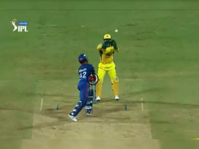 IPL 2021 : CSK vs DC : MS Dhoni attempts stumping off Moeen Ali 'moon' ball, Watch Video | IPL 2021 : CSK vs DC : शिखर धवनला बाद करण्यासाठी MS Dhoni चा 'मून' बॉलवर स्टम्पिंगचा प्रयत्न, Video