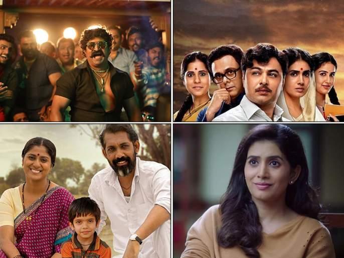 Marathi Cinema superhit on Box Office | बॉक्स ऑफिसवर मराठी पाऊल पडते पुढे