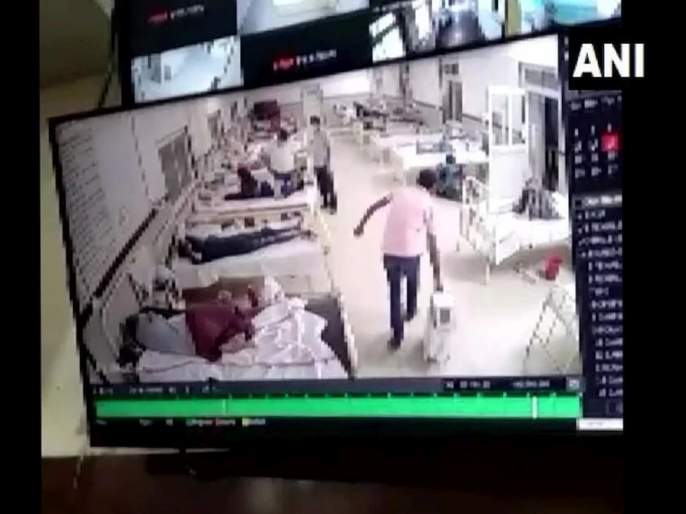 coronavirus news corona patient dies after ward boy removes his oxygen support | CoronaVirus News: वॉर्ड बॉयनं ऑक्सिजन सपोर्ट काढला; कोरोना रुग्णाचा तडफडून मृत्यू; घटना सीसीटीव्हीत कैद