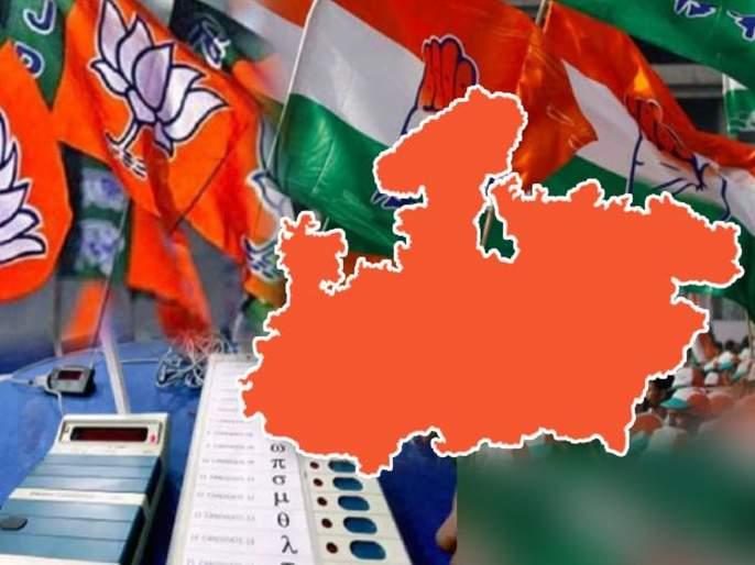 Live Vote Counting of Madhya Pradesh Lok Sabha Election 2019 Live Result & Winner List | Madhya Pradesh Lok Sabha Election Results 2019: कमळ फुलणार की कोमेजणार? वाढलेलं मतदान कोणाला हात देणार?