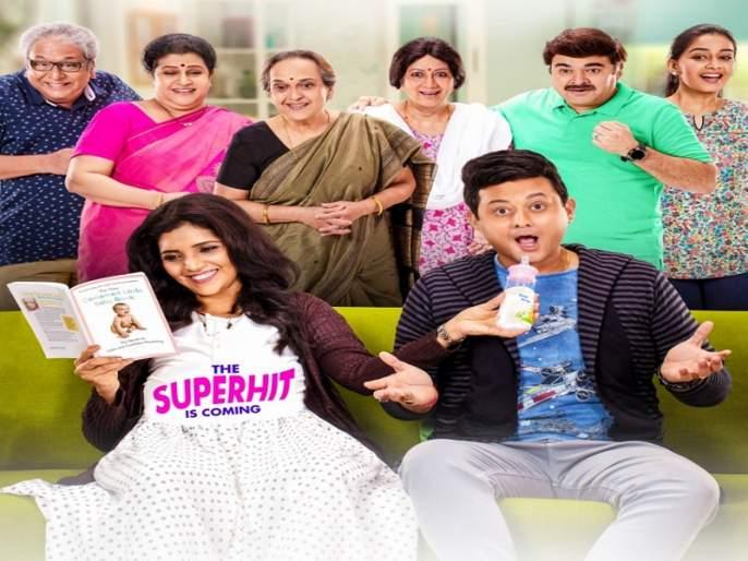 Mumbai Pune Mumbai 3 Marathi Movie Review : आपलीशी वाटणारी गौतम आणि गौरीची कथा | Mumbai Pune Mumbai 3 Marathi Movie Review : आपलीशी वाटणारी गौतम आणि गौरीची कथा
