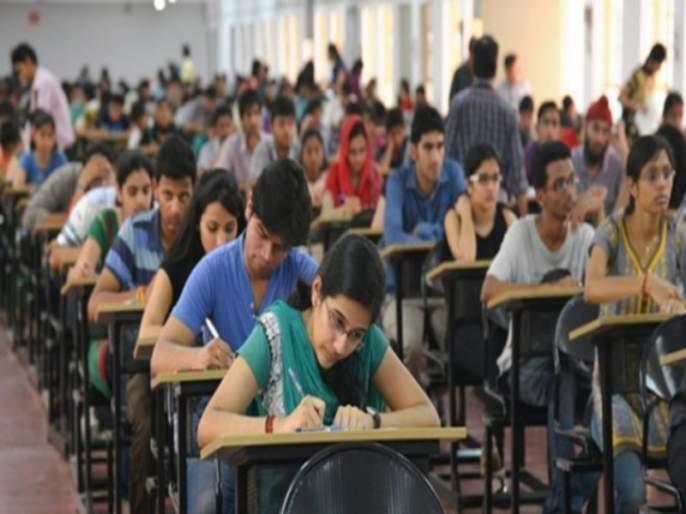 Discomfort among the candidates who are preparing for mpsc and upsc exam | राष्ट्रपती राजवटीमुळे स्पर्धा परीक्षा करणाऱ्या उमेदवारांमध्ये अस्वस्थता