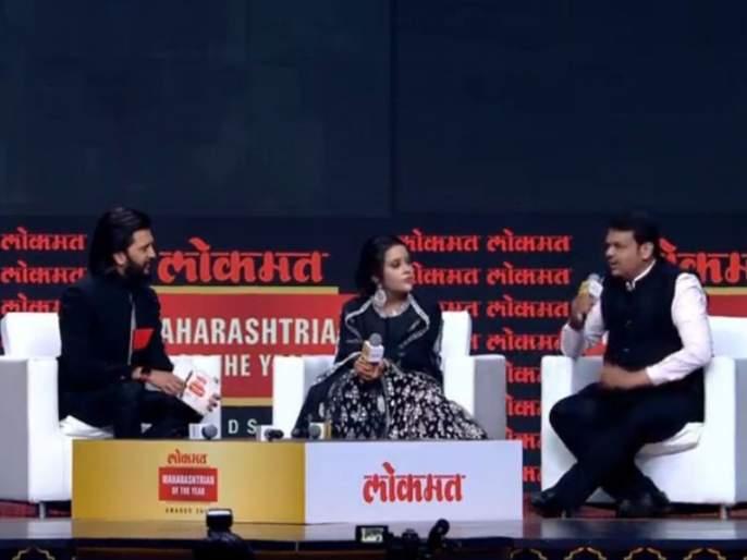 lokmat maharashtrian of the year 2019 devendra fadnavis is the boss im decision maker at home says amruta fadnavis | LMOTY 2019: घरी कोण बॉस, कोण डिसिजन मेकर; सांगताहेत फडणवीसांच्या होम मिनिस्टर