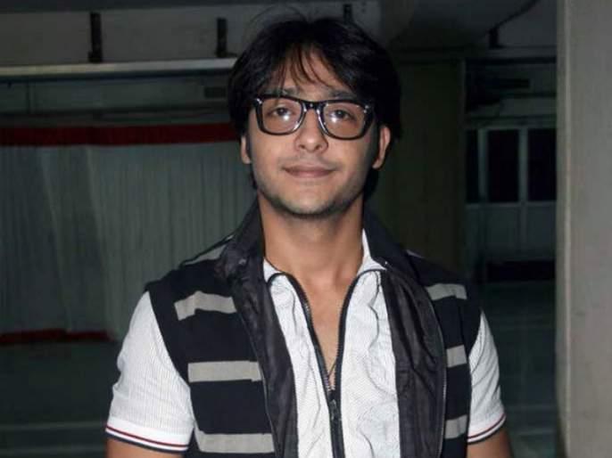 Actor Vishal Thakkar disappeared for three years! | अभिनेता विशाल ठक्कर तीन वर्षे बेपत्ता!