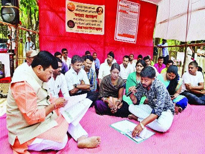 'If the demands of the Maratha community are not accepted, the session will not be held' | 'मराठा समाजाच्या मागण्या मान्य न झाल्यास अधिवेशन चालू देणार नाही'
