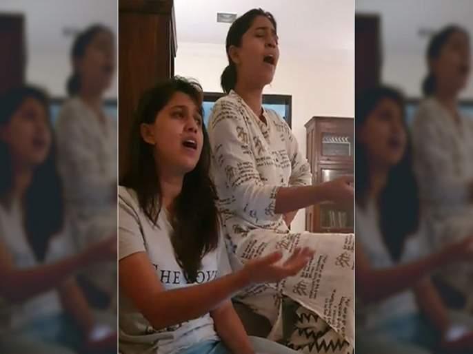 mrunmayee deshpande gautami deshpande both are good singers, watch this video | मृण्मयी आणि गौतमी देशपांडे दोघीही आहेत चांगल्या गायिका, पाहा हा व्हिडिओ