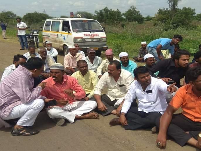 no place for a burial ground, villagers put the bodies on the road | दफनभूमीसाठी जागा नसल्याने गावकऱ्यांनी मृतदेह ठेवला रस्त्यावर