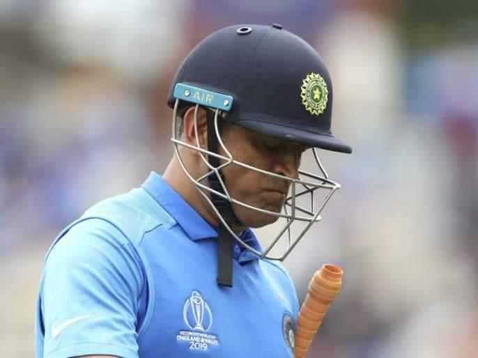 It was wrong to send Dhoni for batting late | धोनीला विलंबाने पाठविणे चूकच होती