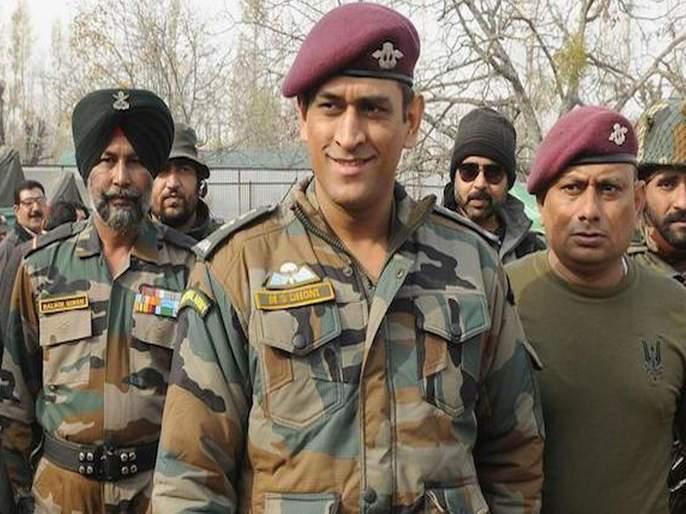 Dhoni's training with the Army will be taken in Kashmir, Army chief allowed | धोनी लष्करासोबत काश्मीरमध्ये घेणार प्रशिक्षण, लष्करप्रमुखांनी दिली परवानगी