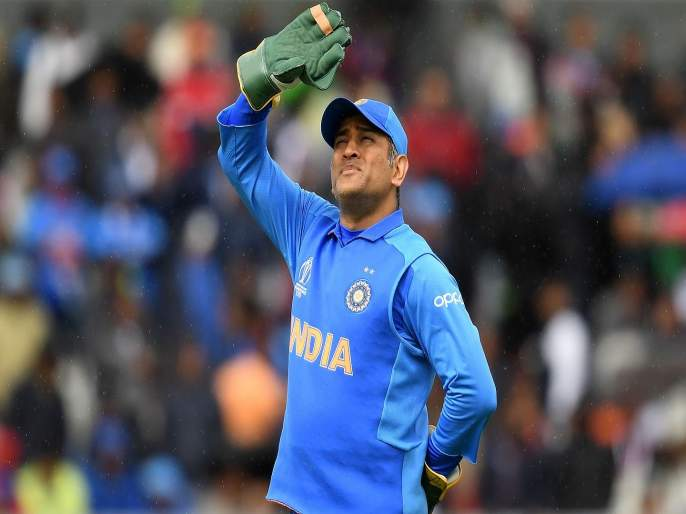 MS Dhoni set to retire? Rumours of former skipper calling for press conference today go viral | कॅप्टन कूल महेंद्रसिंग धोनी आज निवृत्तीची घोषणा करणार ?