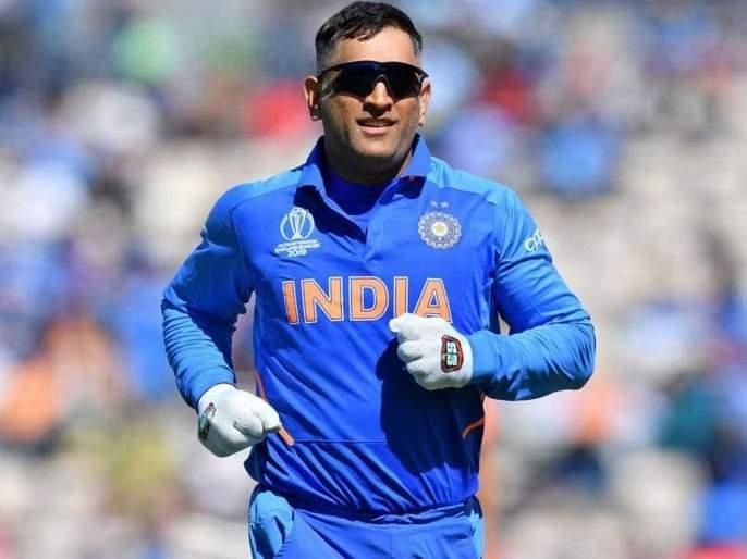 Good News : Update on MS Dhoni's possible date of return to international cricket | खूशखबर : महेंद्रसिंग धोनीची आंतरराष्ट्रीय क्रिकेटमधील पुनरागमनाची तारीख ठरली