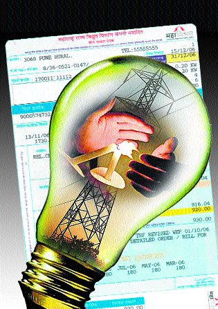 9,13 crores 53 lacs of electricity bills are tired | ९१३ कोटी ५३ लाखांची विजेची बिले थकीत