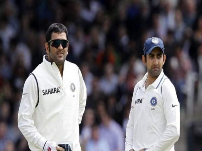 Gautam Gambhir finally left the silence on the issue with Mahendra Singh DhoniGautam Gambhir clears air on his relationship with MS Dhoni, expresses sorrow over 2015 World Cup snub | महेंद्रसिंग धोनीसोबतच्या वादाबाबत गौतम गंभीरने अखेर मौन सोडले
