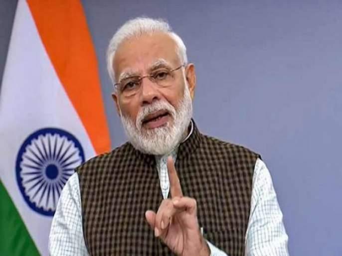The tone of protest and support from PM Narendra Modi's lamp planting; Welcome from BJP | Coronavirus; मोदींच्या दिवे लावणीवरून विरोध अन् समर्थनाचे सूर; भाजपकडून स्वागत