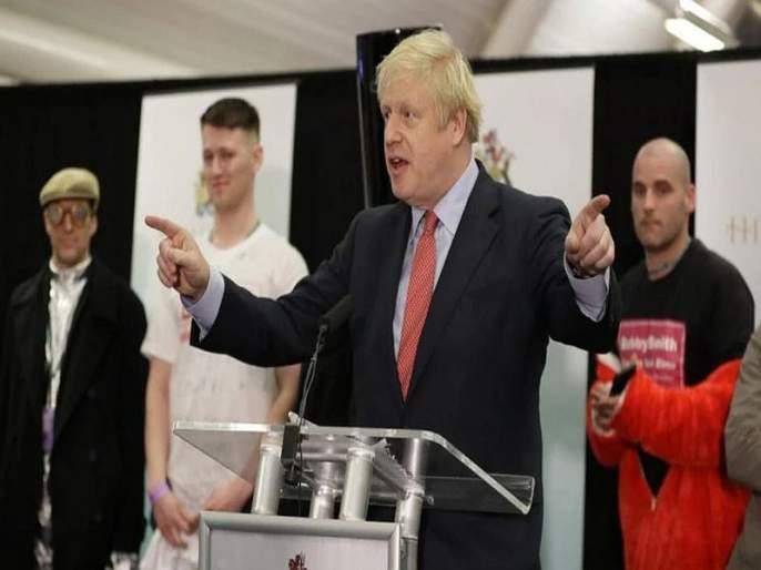 Boris Johnson's government in Britain again; Over 363 seats to the Conservative Party | ब्रिटनमध्ये पुन्हा बोरीस जॉन्सन यांचे सरकार; कन्झर्व्हेटिव्ह पार्टीला ३६३ पेक्षा अधिक जागा