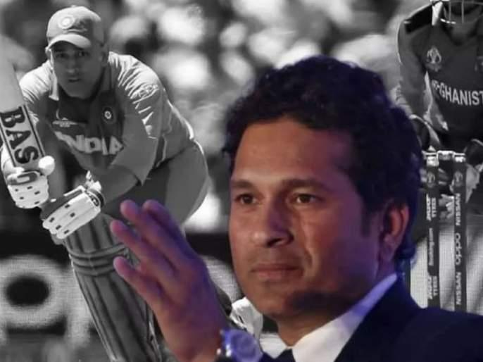 ICC World Cup 2019 : Fans angry on Sachin Tendulkar for his comment on MS Dhoni | ICC World Cup 2019 : सचिन तू वर्ल्ड कप जिंकलास तो धोनीमुळेच, नेटिझन्सकडून तेंडुलकर ट्रोल!