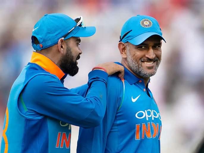 This man made me run like in a fitness test, Virat Kohli share emotional pic with MS Dhoni | 'कॅप्टन कूल' धोनी जेव्हा फिटनेस टेस्ट घेतो; विराट कोहलीनं सांगितला किस्सा