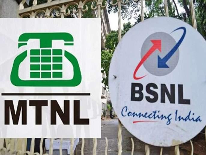 BSNL MTNL to be merged VRS scheme to be offered to employees | BSNL आणि MTNLबद्दल मोदी सरकारचा मोठा निर्णय; दोन्ही कंपन्यांचं विलीनीकरण होणार