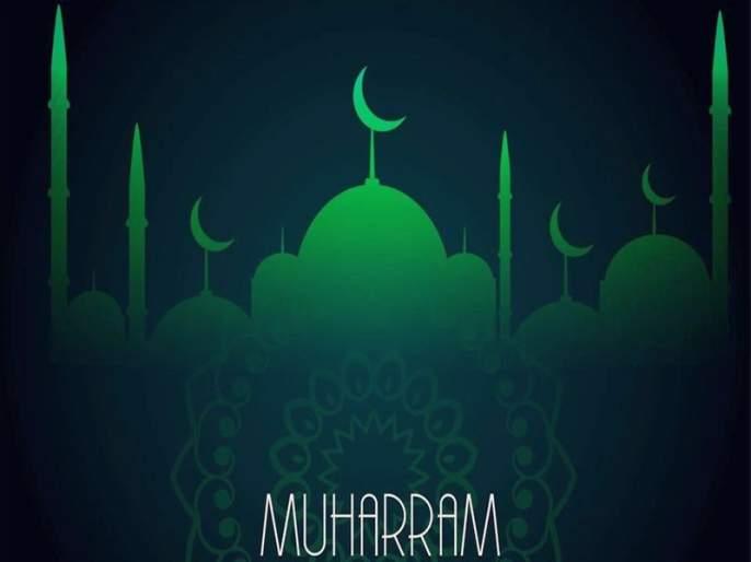 Muharram discourse: The message of truth and humanity from 'Karbala'   मुहर्रम प्रवचनमाला : 'करबला'मधून सत्य अन् मानवतेचा संदेश