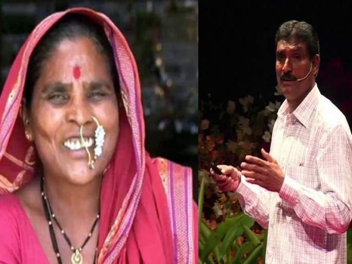 rahibai popere and popatrao pawar honoured by padma shri award | अभिमानस्पद! महाराष्ट्राच्या बीजमाता राहीबाई पोपरे, पोपटराव पवार यांना पद्मश्री जाहीर