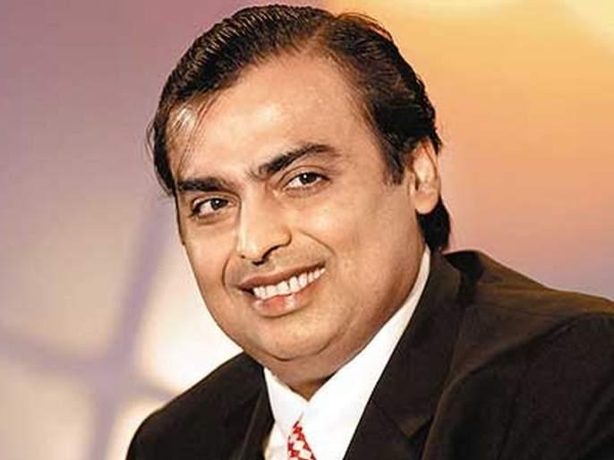 reliance industries chairman mukesh ambani become sixth richest person in the world | कौतुकास्पद! मुकेश अंबानी ठरले जगातील सहावे श्रीमंत व्यक्ती