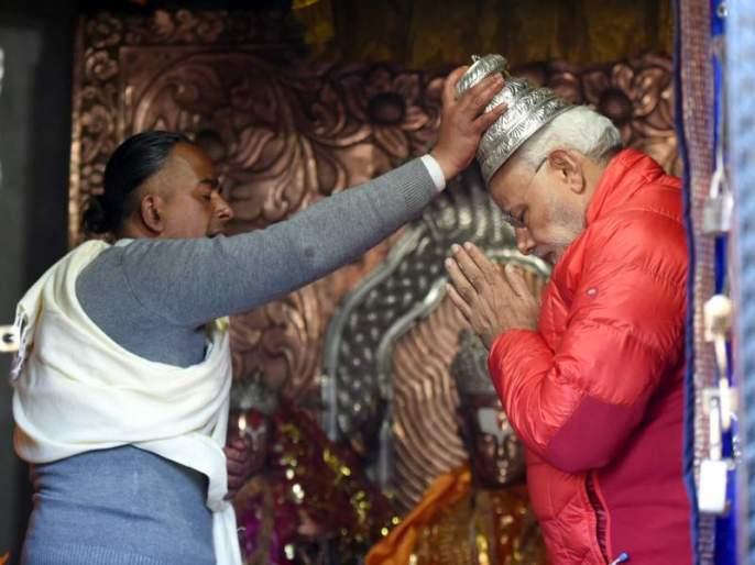 Narendra Modi prays at Mukhtinath temple in Nepal | नेपाळमधील मुक्तीनाथ मंदिराला पंतप्रधान नरेंद्र मोदींची भेट