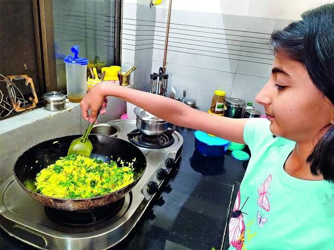in Lockdowns kids turns into kitchens .. How? | लॉकडाऊनमुळे मुलं वळता आहेत स्वयंपाकघराकडे.. ती कशी?