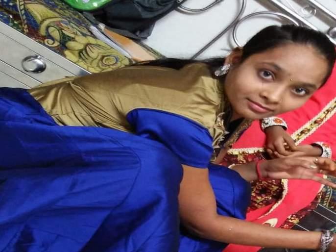 Shocking Ghatkopar killed a pregnant girl by her father   धक्कादायक ! इच्छेविरुद्ध लग्न केल्याने घाटकोपरमध्ये गर्भवती मुलीची बापाने केली हत्या