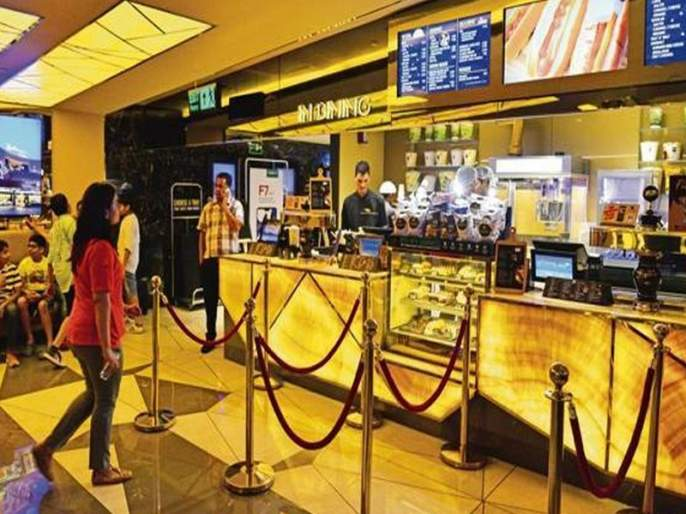 The future of multiplex theaters is tough | मल्टिप्लेक्स थिएटर्सचे भवितव्य खडतर