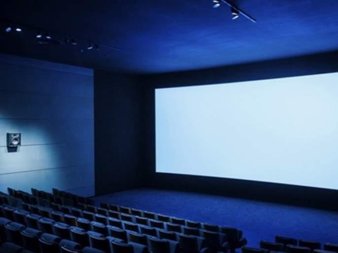Corona's blow: Audiences not interested in cinemas, multiplex future tough   काेराेनाचा फटका : प्रेक्षकांना सिनेमागृहांची उत्सुकता नाही, मल्टिप्लेक्सचे भवितव्य खडतर