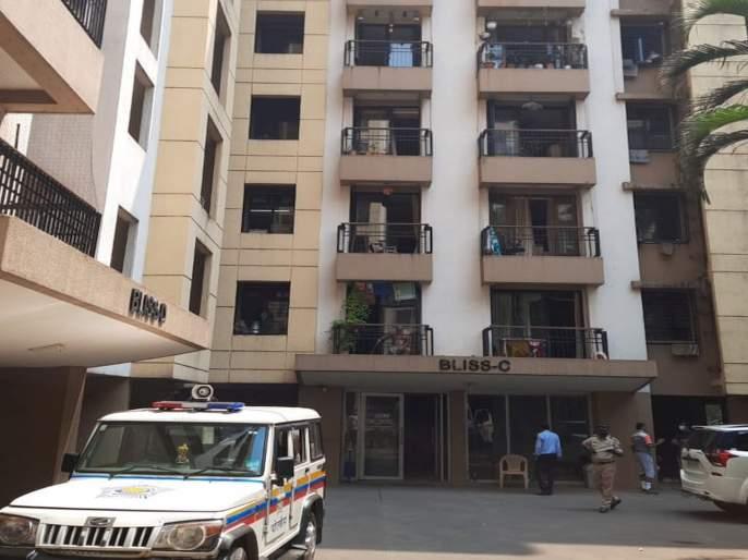 20 year old commits suicide by killing father grandfather in mumbais mulund   VIDEO: वडील, आजोबांची हत्या करून तरुणाची इमारतीवरून उडी मारून आत्महत्या; परिसरात खळबळ